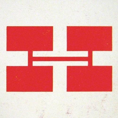 Scandinavian logos from the 60s and 70s   Logo Design Love #logo