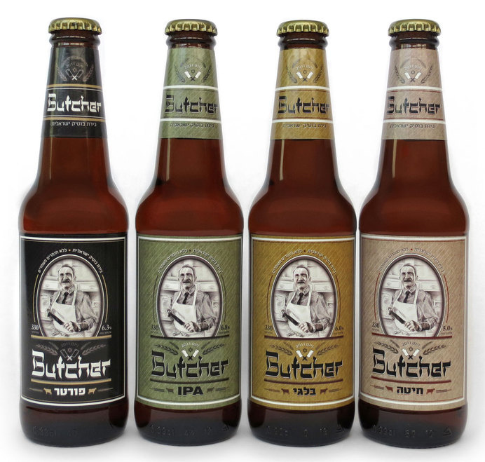 Butcher Beer Bottles #packaging #beer #label #bottle