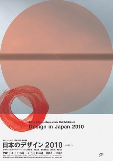 iainclaridge.net #graphicdesign #illustration #posters