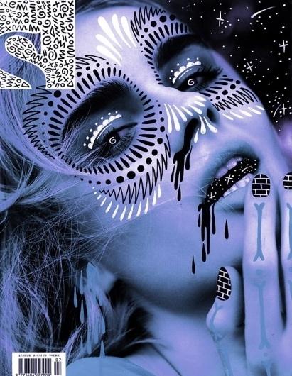 Beware | Hattie Stewart : Illustration #design #graphic