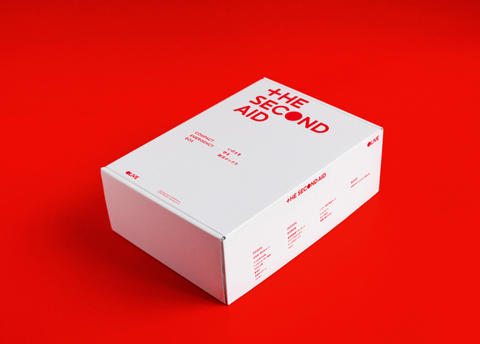 The Second Aid — The Dieline #packaging #care #emergency #disaster