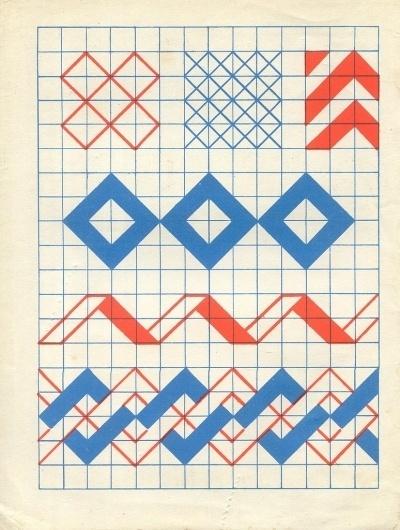 Pattern / Grid #vintage #grid #book #pattern #shapes