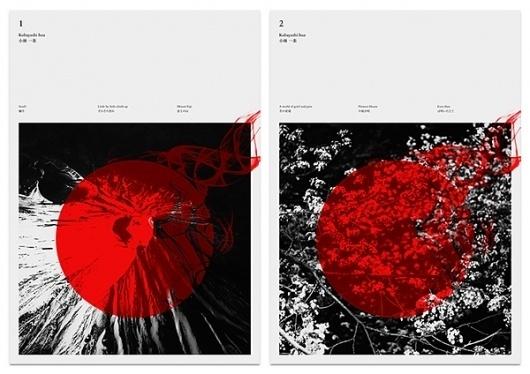 Network Osaka > Portfolio > Haiku #overprint #mono #white #black