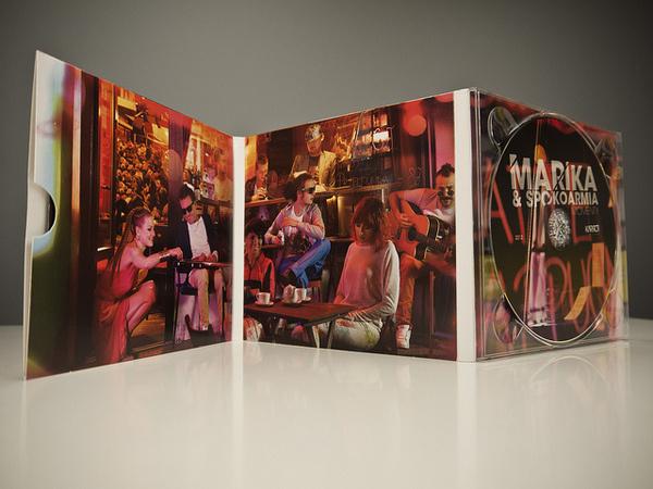cd cover insight #photo #lights #marika #night #cover #bar #cd