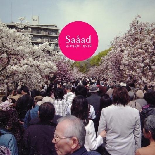cover.jpg 800×800 pixels #cover #sabbath #album #pink
