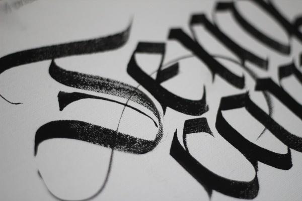 Calligraphica #lettering