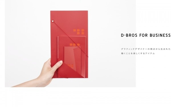 D-BROS FOR BUSINESS 2012 #red #color #book #notepad #pen