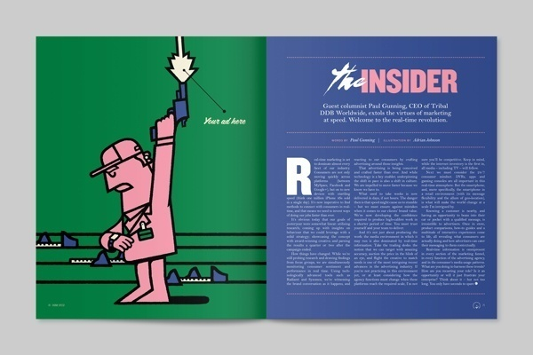Google Think Quarterly #layout #design #magazine #typography