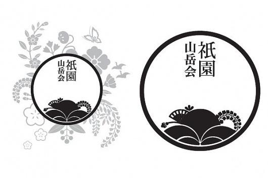 祇園山岳会 Gionsangakukai Identity (Logo) on the Behance Network #logo