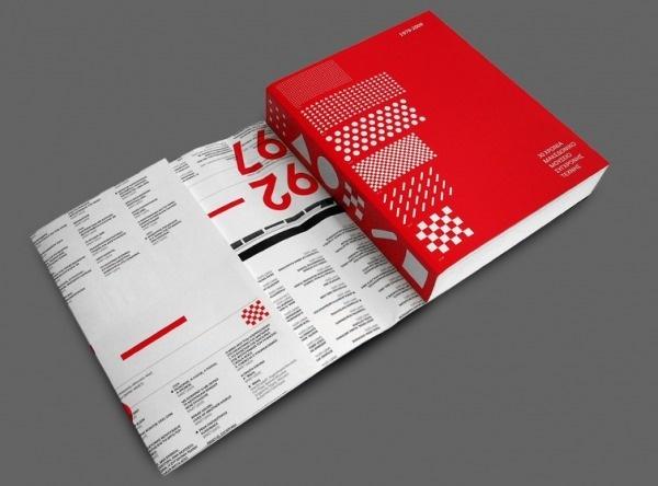 Graphic Design & Tattoos #design