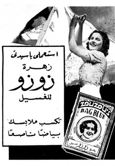 F C H i C H K 'L #illustration #1940 #arabic #typography