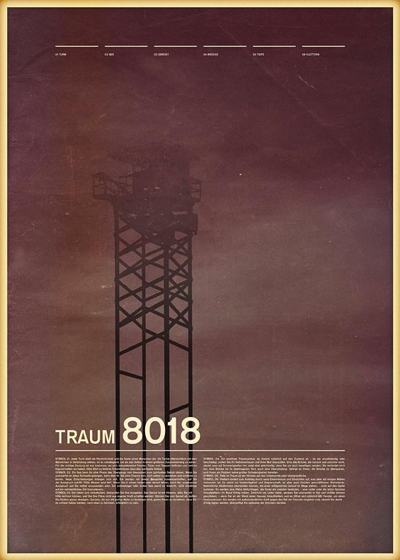 TRAUM8018(2011) #brain #dream #sleep #analysis #explore #tower #dark #weird