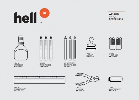 Hello *update* : Hello! #graphic #illustration #hello #stationery #package