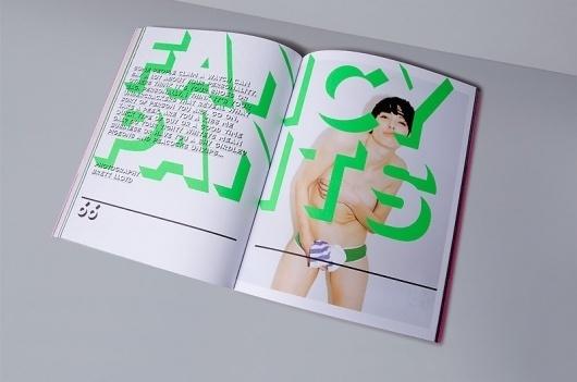 03_daniel_freytag_grafico_editorial_reino_unido_0porciento.jpg (JPEG Image, 800×530 pixels) #freytag #print #daniel #type #brochure #typography