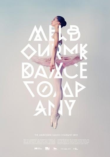 Portfolio | Tundra Blog #print #dance #poster