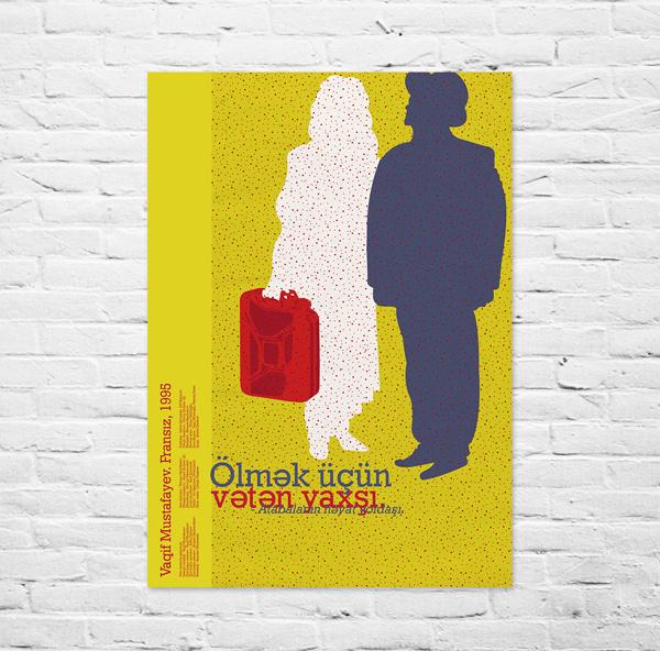 /poster.vol1 #movie #vagif #print #illustration #azerbaijan #french #poster #mustafayev