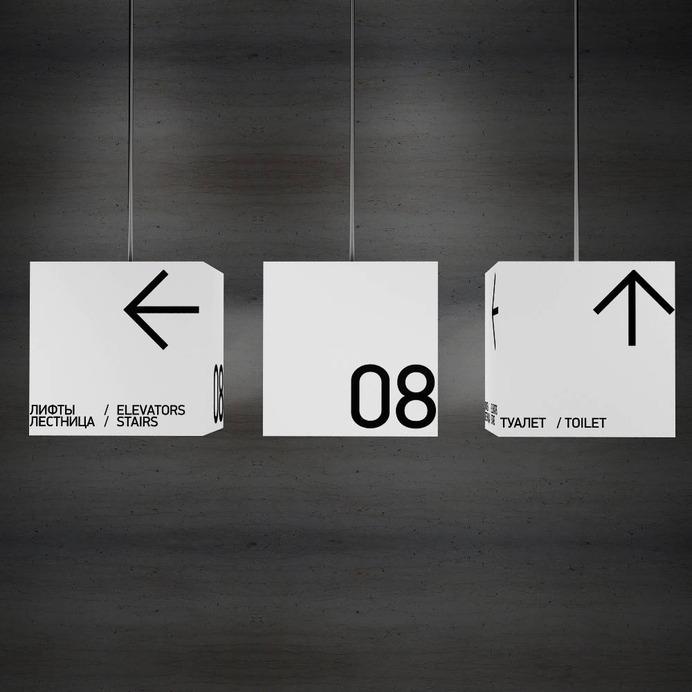 Wayfinding | Signage | Sign | Design 黑色极简主义标识系统