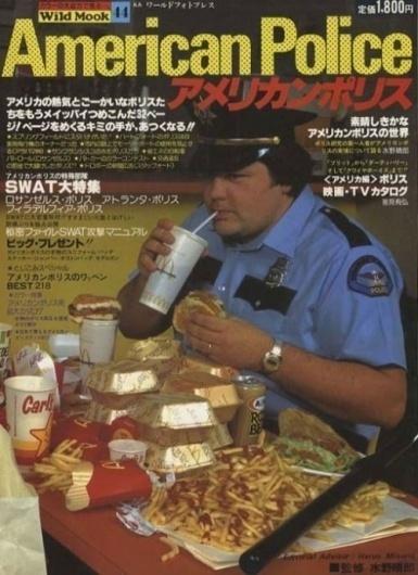 W E L L ※ F E D #police #photography #funny