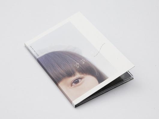 Toutes les tailles | air doll | Flickr: partage de photos! #design #japan