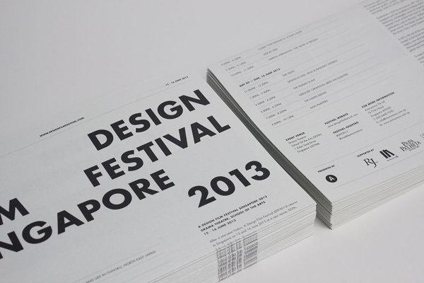 Nu206 #print #design #graphic