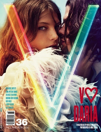 Graphic design inspiration #magazine