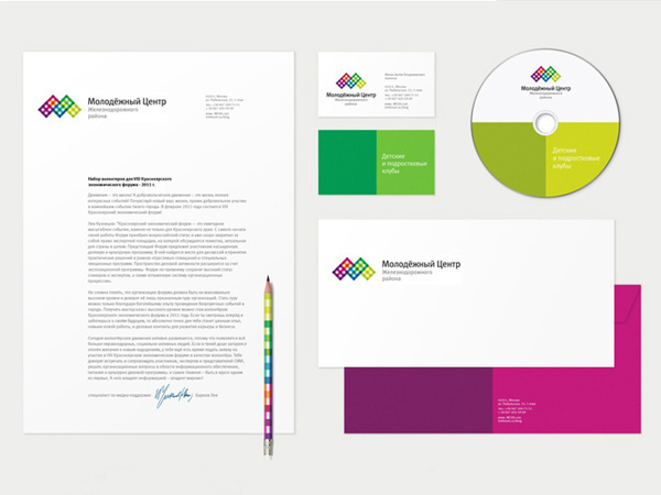 Visual identity of Youth Centre #print #design #graphic #branding