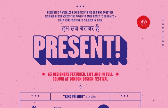 Present!, inspiration N°328 published on The Gallery in date August 14th, 2015. #website