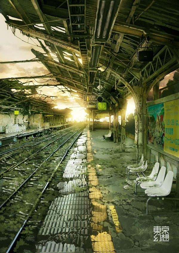 YOYOGI STATION GENSO by tokyogenso on deviantART #city #apocalypse #overgrown