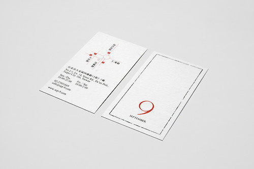 Corporate Identity System / Business Card #card #design #graphic #business