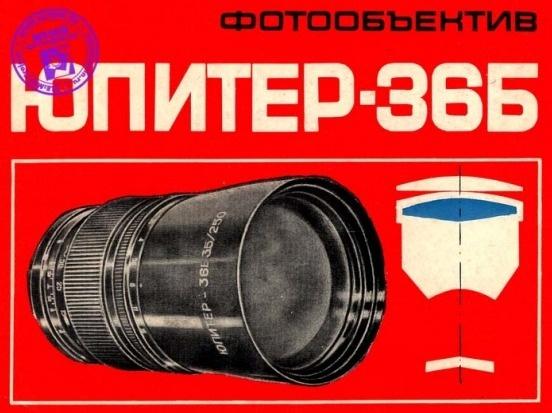 Screen Shot 2012 08 31 at 11.30.39 AM #russian