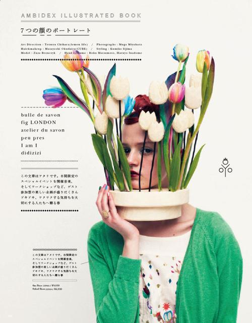 Japanese Editorial Design: SO EN Portraits of Seven Faces. Tetsuya Chihara. 2012 #japan #poster