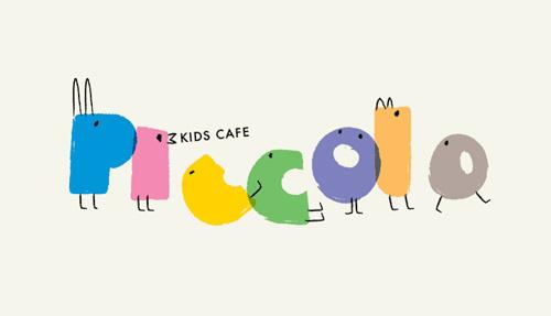 Cover Page #picollo #cafe #cute #logo #kids