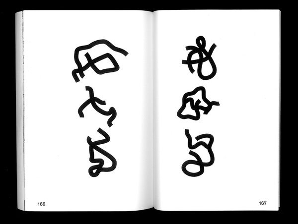 void() #kas #man #kinija #ta