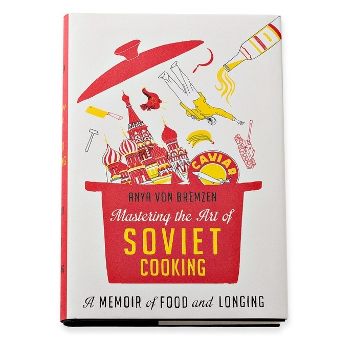 Mastering the Art of Soviet Cooking | Claudia Pearson Illustration #illustration
