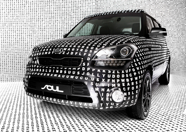 KIA Art Car on the Behance Network #greatness #design #car #sagmeister&walsh
