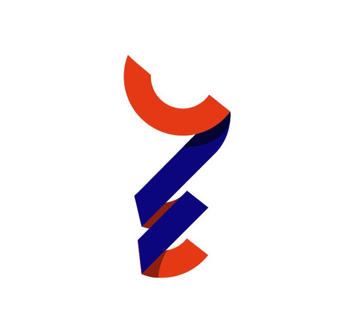 Fold type by philippe nicolas #modular #modernism #swiss #typography #set #Bold #minimal #letter #type #decorative #minimalism #bauhaus
