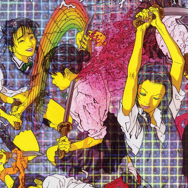 Laurel Halo: Quarantine #cover #album #art #electronic