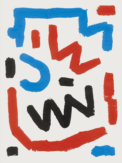 Slapdashing / Art and Design Inspiration Blog #illustration
