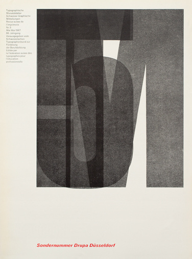 Cover from 1967 issue 5 #classic #composition