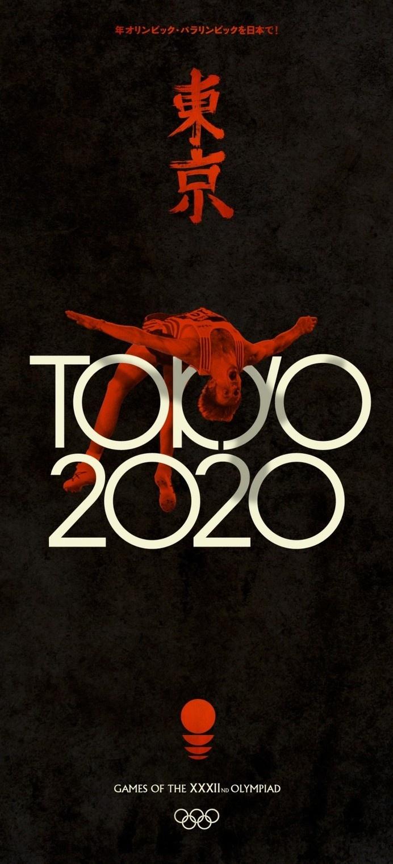 """Tokyo 2020″ retro Olympics"