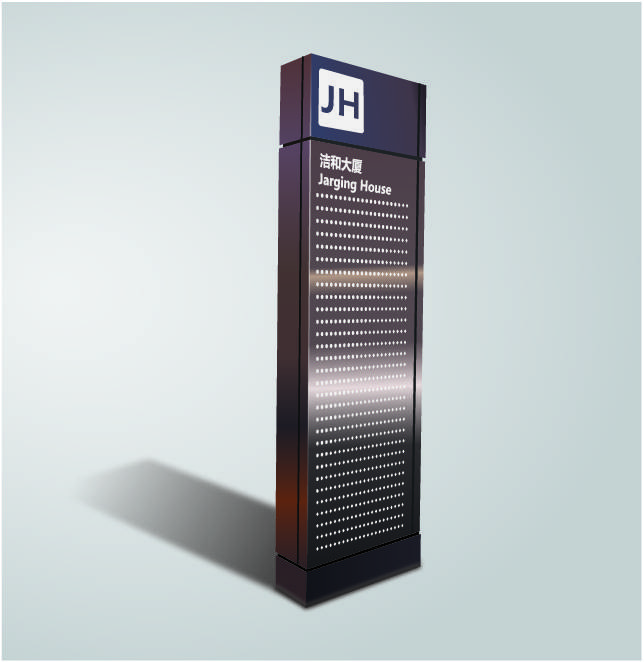 Wayfinding | Signage | Sign | Design | 大厦金属拉丝导视牌