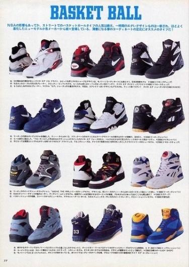 M O O D #shoes #basket #ball #nike #90s