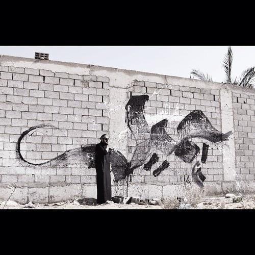 "Calligraffiti of the Arabic word ""egtanem"" - By nugamshi #nugamshi #arabic #calligraffiti"