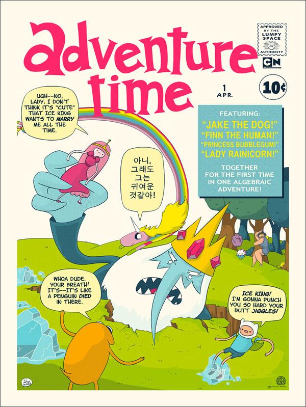 Finntastic Four #adventure #jj #illustration #harrison #time