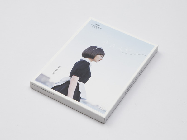 picture show and film wangzhihong.com #simple #layout #airy #book