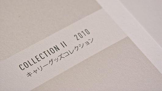 Design & Illustration | Wilkie Birdsall Advertising #japanese #label #lookbook