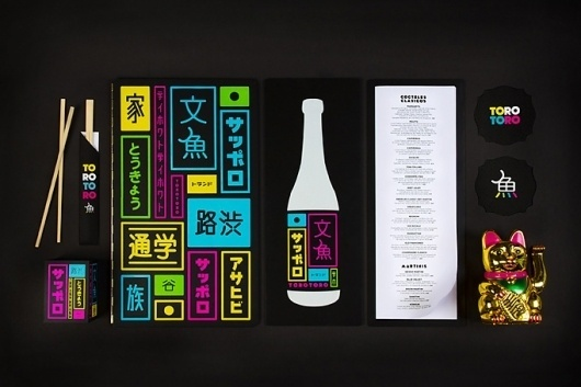 Art of the Menu: Torotoro #dranding #menu #design #japan