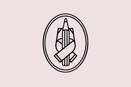 árbol | Blog #logo #pencil #oval