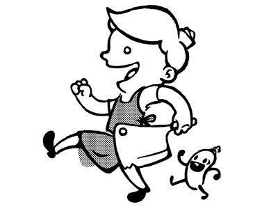 Dribbble - yay by Josh Miranda #cleaver #illustration #josh #miranda