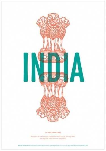 Kemistry Gallery - India #silkscreen #design #poster #typography